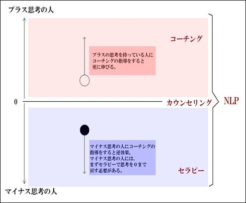 2012-08-29_104410