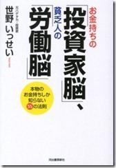 2012-09-27_190211