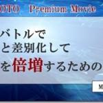 2012-10-02_160306_thumb.jpg