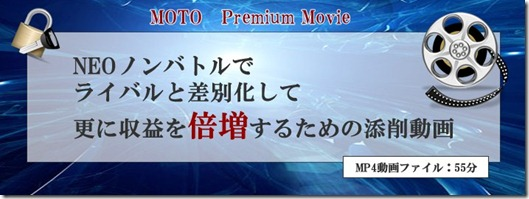 2012-10-02_160306