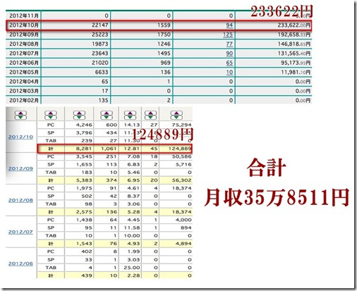 2012-11-04_213133