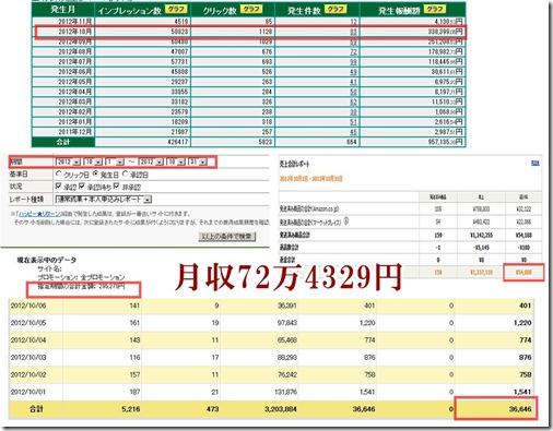 2012-11-04_213801