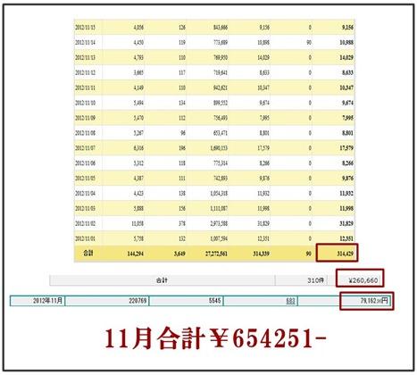 2012-12-10_134802