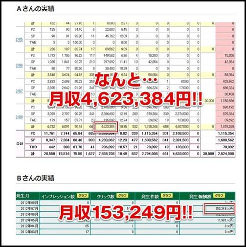 2013-03-07_014315