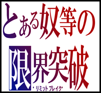 2013-06-06_170030