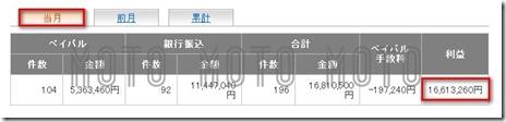 2013-09-30_224609