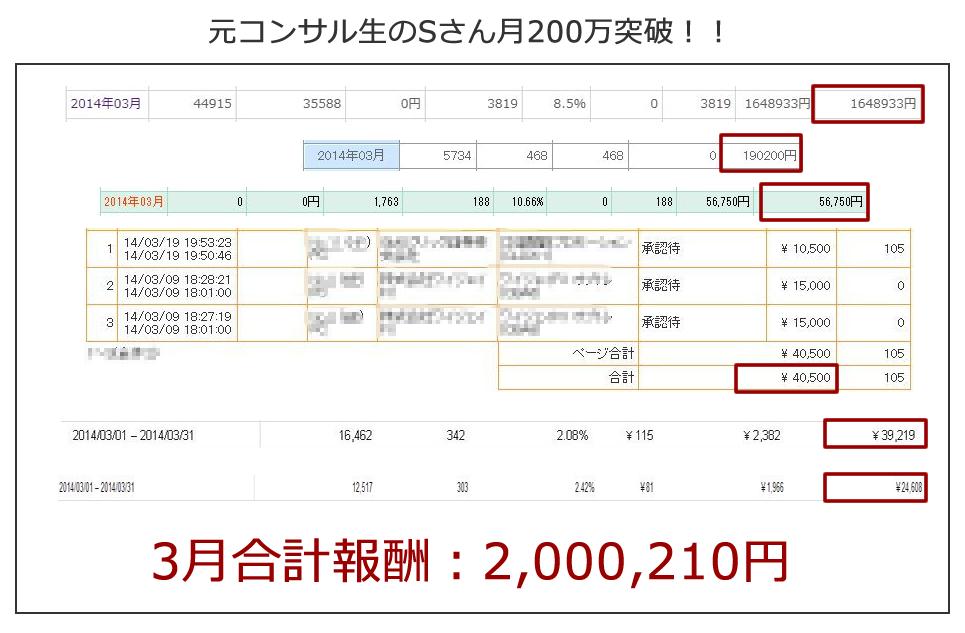 2014-04-16_104506