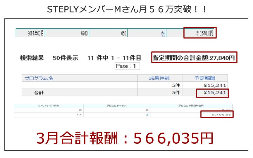 2014-04-16_104921
