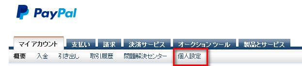2014-08-21_083401