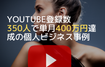 YOUTUBE350-