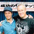 【過激】ジェームススキナーの成功の9ステップセミナーを体験記!